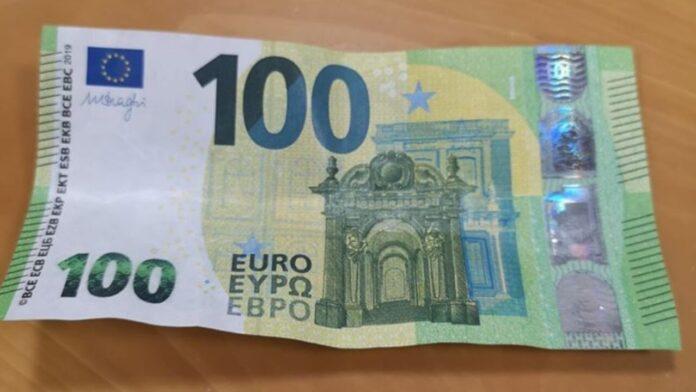 Banconote da 100 euro false: ecco come riconoscerle